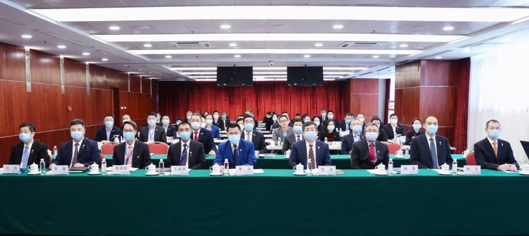 新华保险召开2021年度党建工作会议和经营管理专题会议 第2张