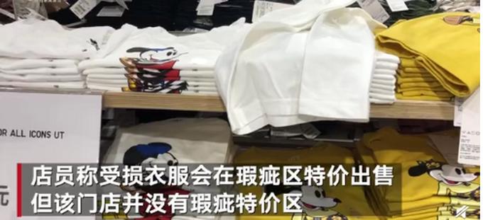 无语!成人试穿优衣库小码童装,店员:撑坏变形只能便宜卖
