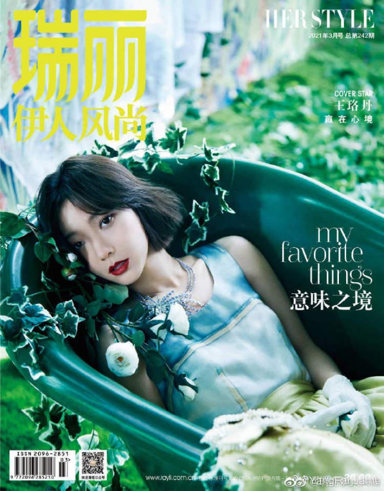 杨幂新杂志封面,不仅看不太懂,这饱和度看得人眼睛疼