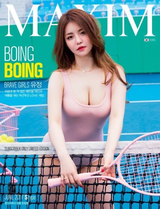 韩国女团BraveGirls成员南侑廷拍杂志写真秀性感身材