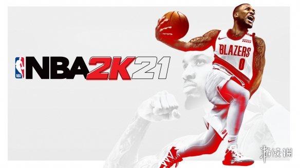 Steam免费游戏周开启:《2K21》《尘埃5》任你畅玩