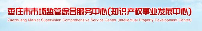 """明天""""3.15""""国际消费者权益日,枣庄官方发布这样一份倡议"""