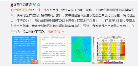 蒙古国强沙尘暴已致10人遇难!陕西发布大风蓝色预警