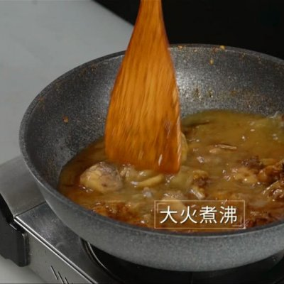 酱香浓郁的开胃鲁菜,三步学会秘制酱焖鸡 酱焖鸡 第20张