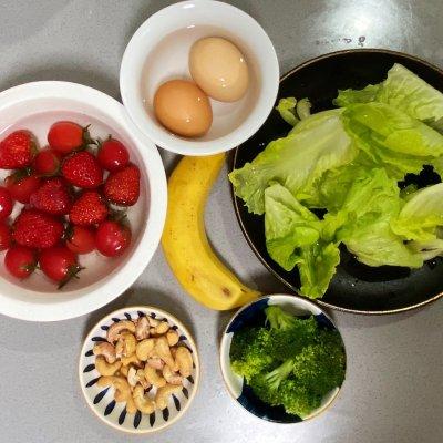 轻食简餐,春季减肥正当时 孕妇菜谱做法 第4张