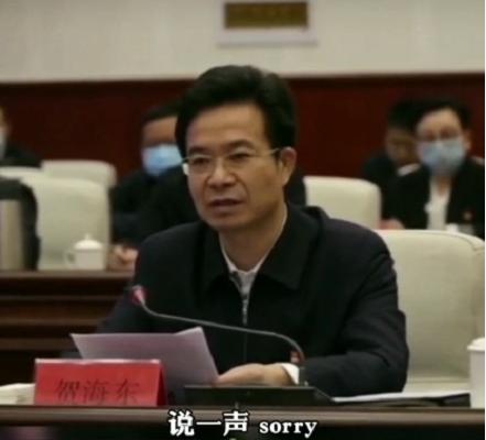 市长向企业家道歉,这是提升商业环境的郑重承诺|新京报社论