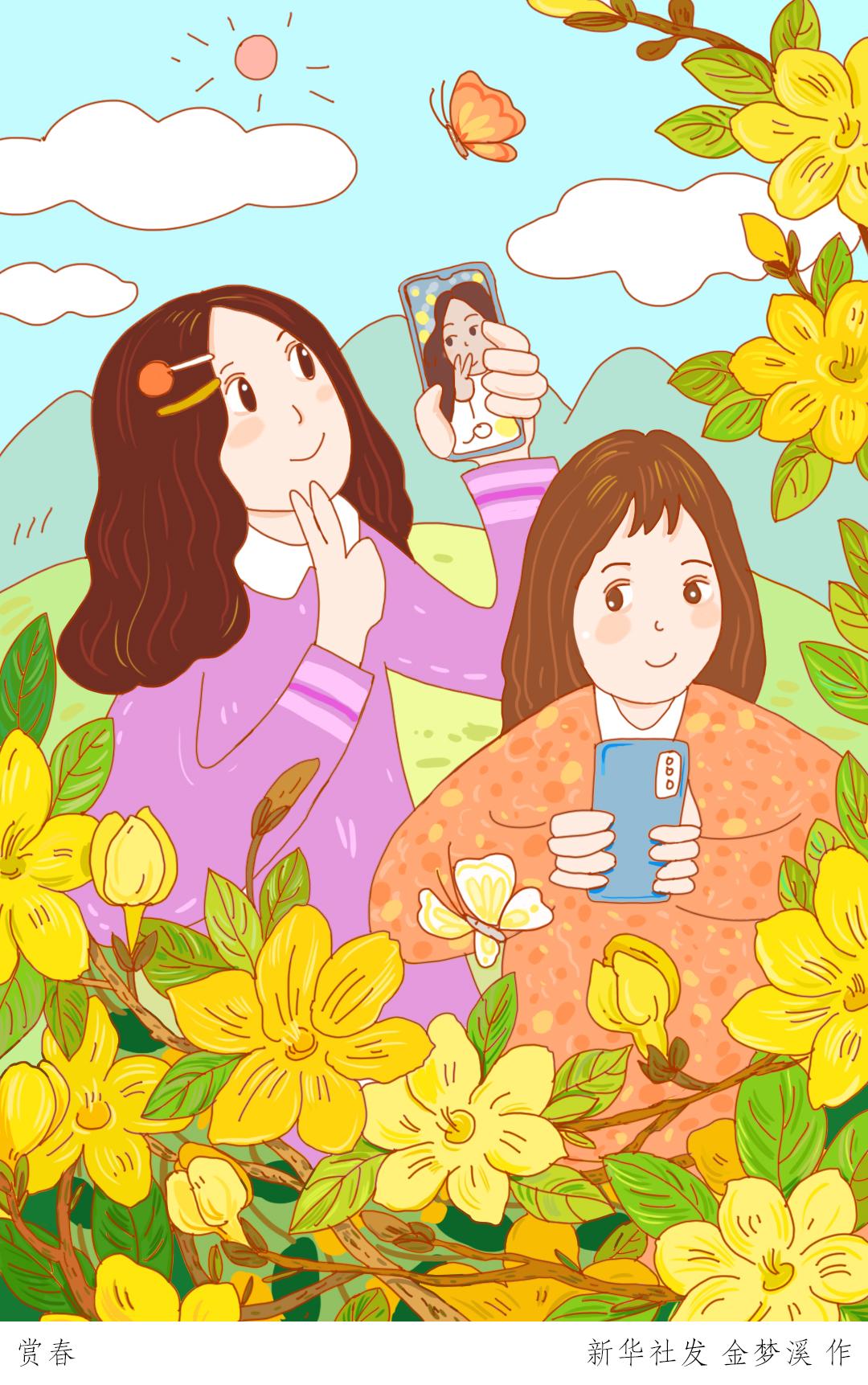 【二十四节气,春分】享受春天