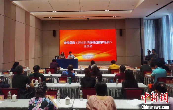 海南:鼓励支持华侨参与自贸港建设
