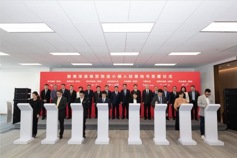 深圳前海将建设6个工业城镇,深港商贸物流城将开工建设