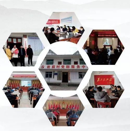 借势扬优务实干 勇破难题开新局 ——稼軒鄉2020年度经济社会发展和党的建设巡礼