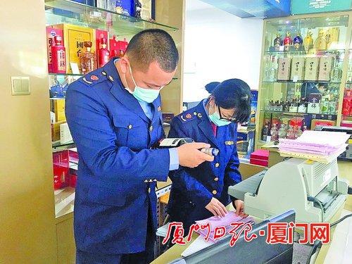 回收销售没有中国标签的洋酒?涉案公司被罚款3.5万元