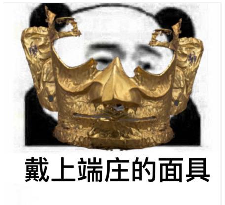 谜题待解!超大金面具,还有半张脸哪去了