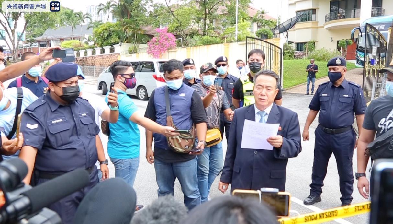 朝鲜驻马来西亚大使馆代办:马来西亚需对两国关系承担全部后果