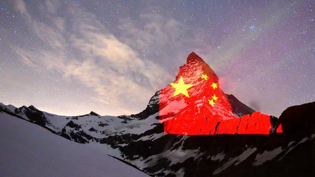瑞士首次通过对华公共战略,视中国为外交政策优先国家