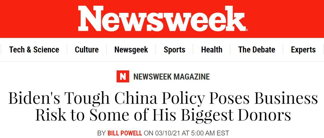 """""""中国人不吃这一套""""火了,拜登金主失望了"""