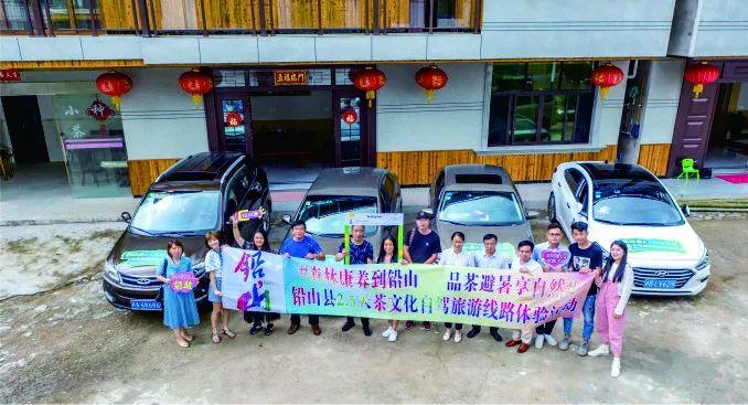 """奋进""""十四五"""" 精彩有我——2020年武夷山鎮经济社会发展和党的建设巡礼"""
