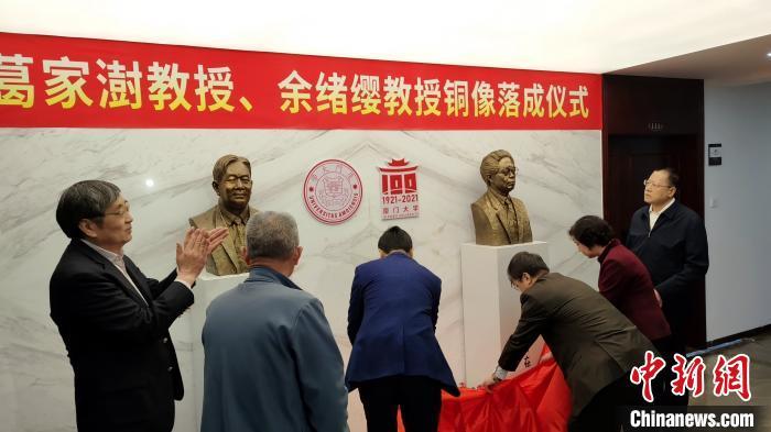 厦门大学的雕像是为了纪念学术领袖对中国会计发展的杰出贡献