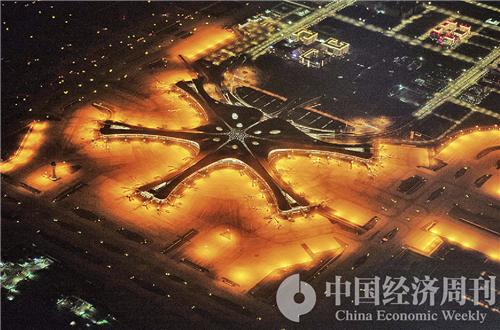 """不再提经济中心的北京,如何带动""""京津冀""""成为世界级城市群"""