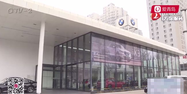 在青岛大友宝4S店旧车置换宝马 4年后被置换车竟凭空消失