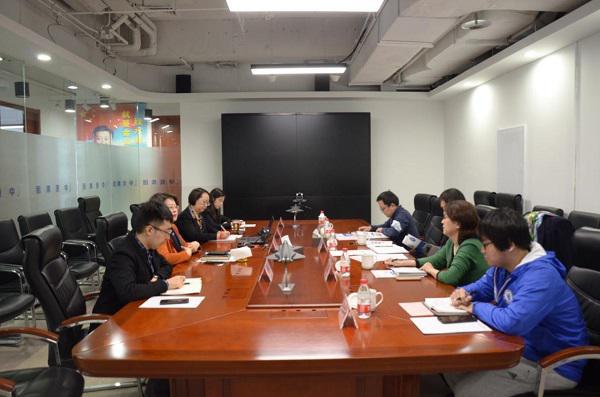 国家节能中心赴中京同创能源环保科技集团有限公司调研