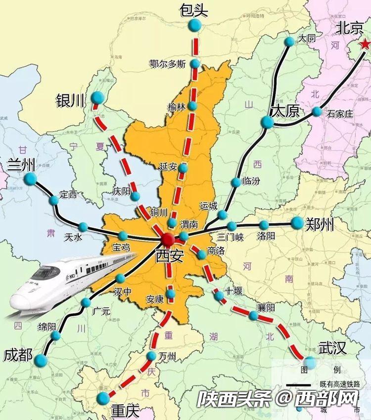 """秦知道丨西安,何以成为国家综合立体交通网上的""""点""""?"""