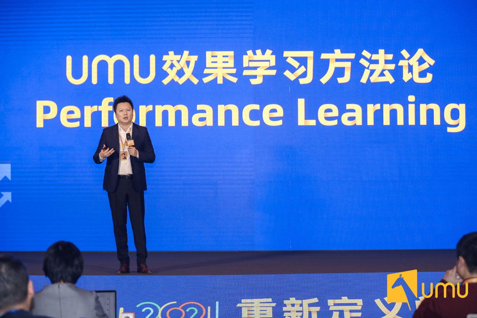 UMU完成了1.2亿元的C轮融资,腾讯牵头投资