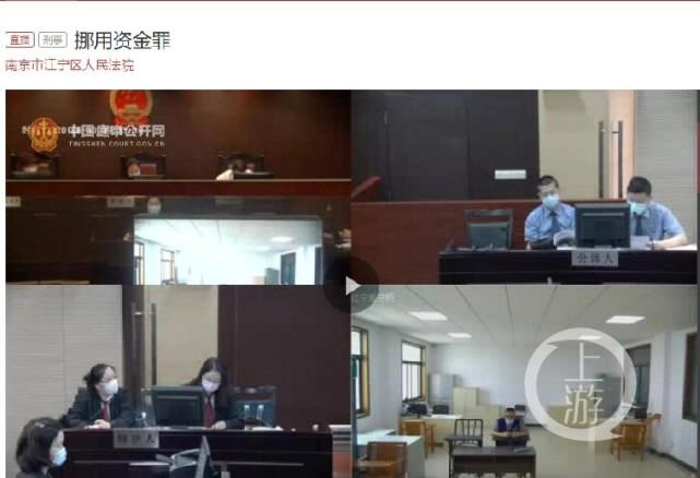 江苏一男子243万银行存款失踪。银行:不退