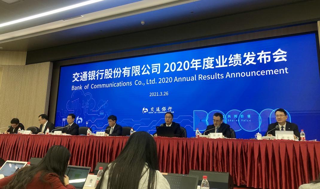交行行长刘珺答一财:房贷定价因城施策,4月参与碳中和债券发行