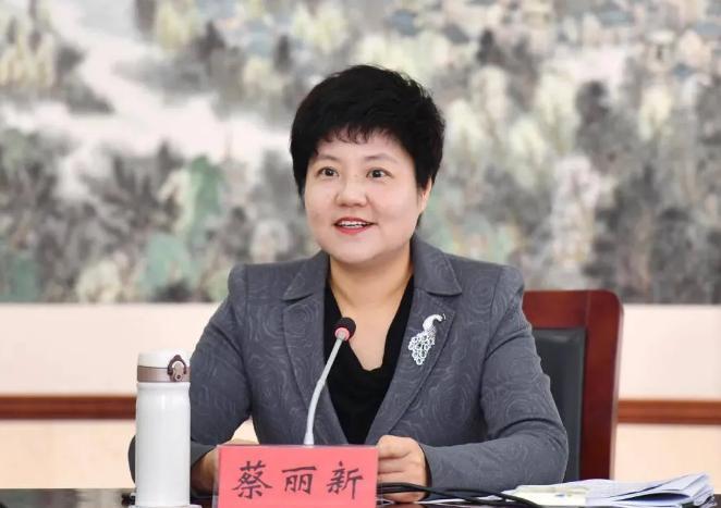 """6位副省长同日到任,""""70后""""蔡丽新成最年轻女副部"""