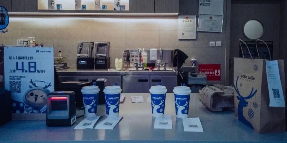 我们楼下的瑞迅咖啡关门了!瑞幸咖啡为什么还在关店