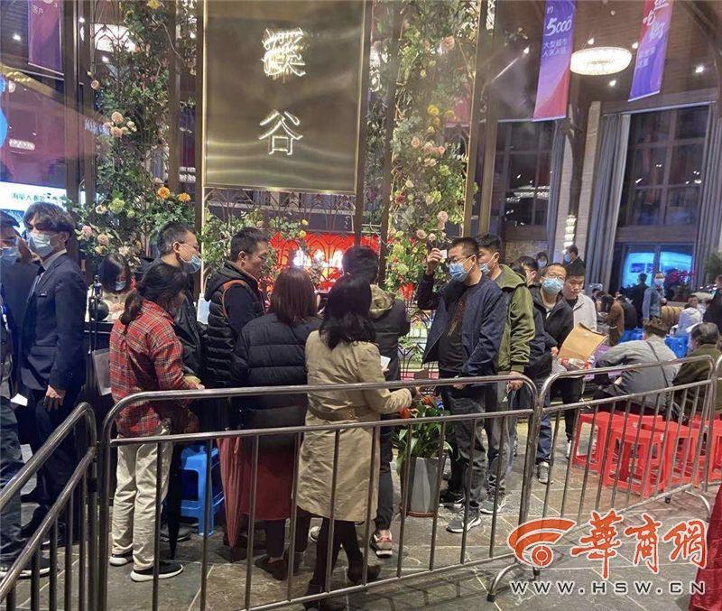 西安市民深夜冒雨排队购房 几百人抢购96套房