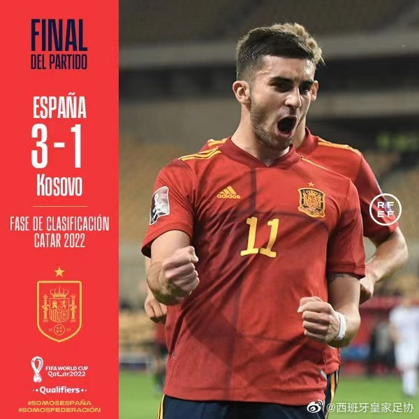 世预赛德国主场爆冷负北马其顿 西班牙战胜科索沃