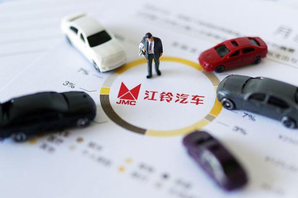 """江铃汽车的""""破产式""""股息导致质疑专家称""""股东构成将有新的变化"""""""