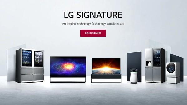 LG宣布退出智能手机业务 业绩长期低迷行业竞争激烈