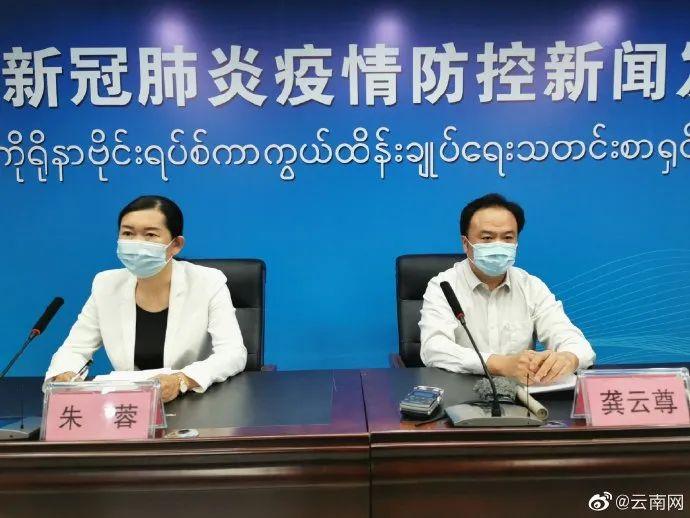 云南新增15例确诊,瑞丽市委书记恳请市民:宅在家里