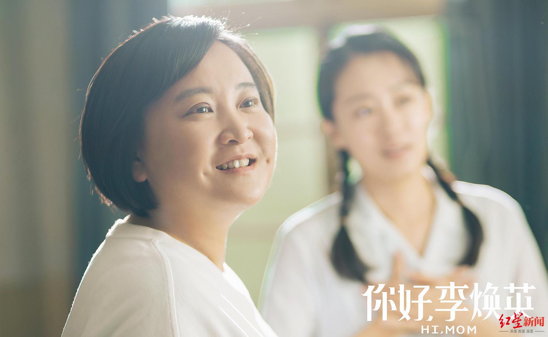 全球票房最高女导演,贾玲让中国女性电影人拥有更多机会丨红星影评