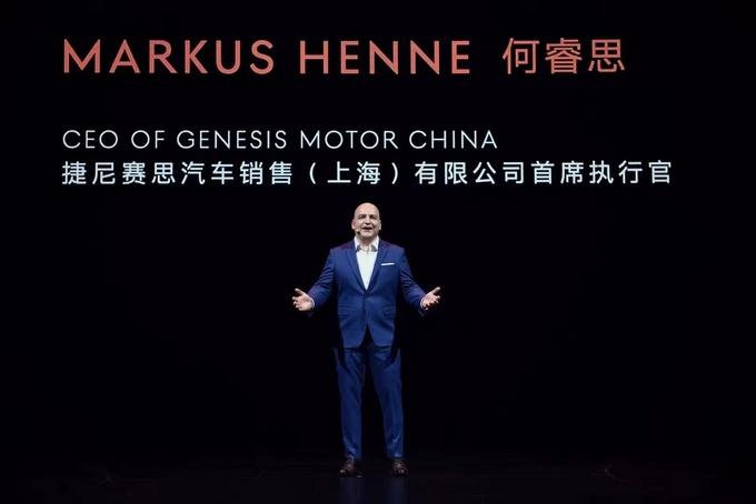 又一豪华汽车品牌进军中国,捷尼赛思背景实力强大,不容小觑