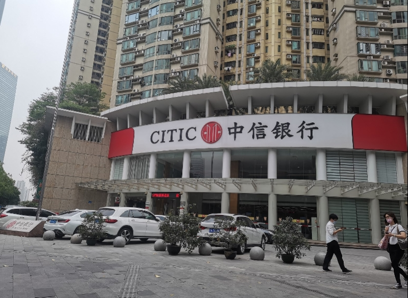 广州各大银行房贷利率再次上调!一些股份制银行没有贷款可以发放