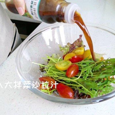 香煎鸡胸蔬果双拼沙拉#321沙拉日# 美食做法 第4张