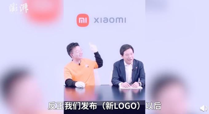 雷军回应小米新logo被骗:成熟的成功品牌做Logo只能微调