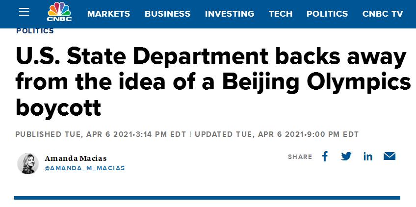 美国务院廓清不抵抗北京冬奥会的想法,赵立坚:将体育行动政治化,国内社会不会接受