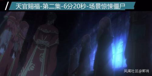21部动画片查出1465个问题,江苏消保委呼吁出台动画分级制度