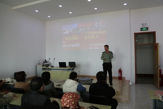 博兴县文化旅游局对全县文化旅游单位进行消防安全培训