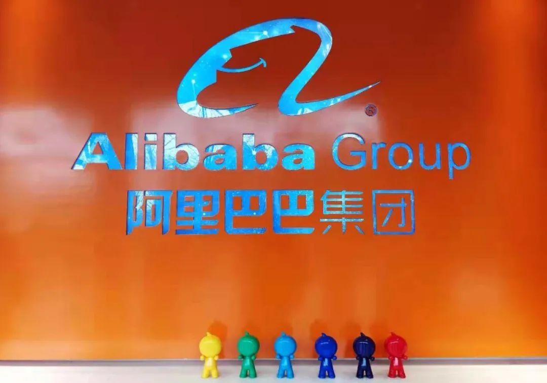刚刚,阿里巴巴CEO回应被罚!公司股价飙升,大涨2800亿…