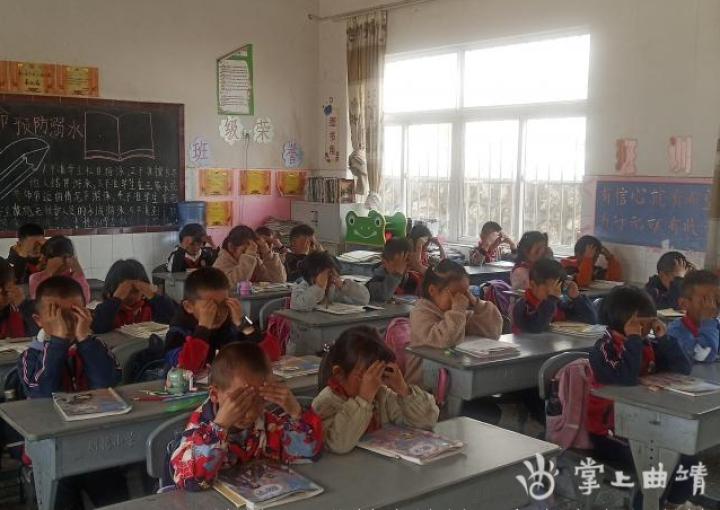 沾益区炎方乡麦地小学:拥抱健康 让孩子快乐成长