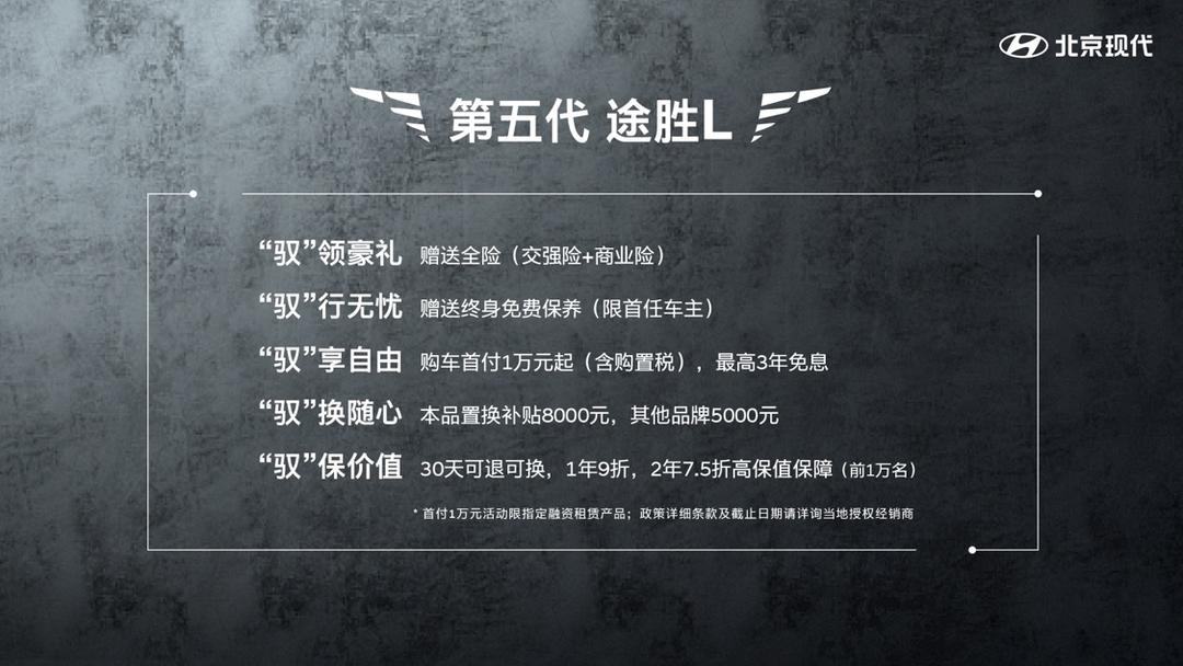 """飞车性能秀释放科技魅力""""现代嘉年华""""2.0落地南京"""