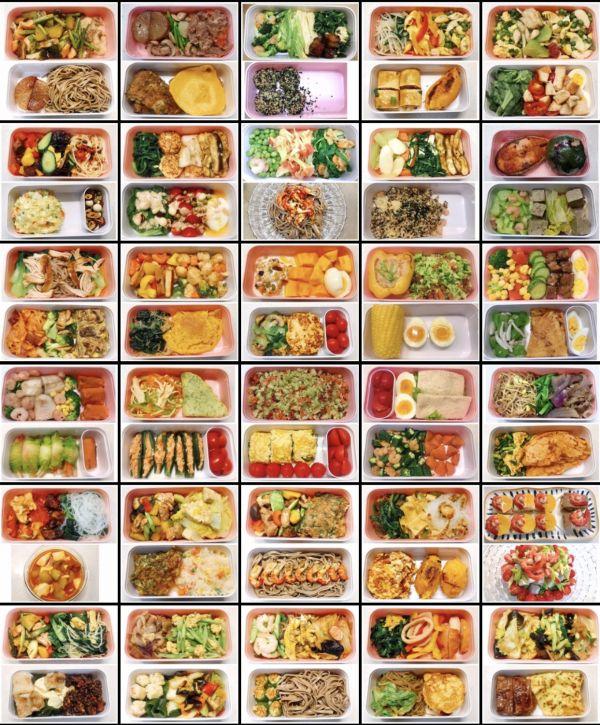 带你边吃边瘦- -30天不重样的减脂餐 减脂餐 第1张