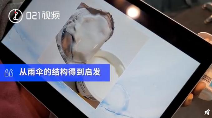 """喝酸奶不舔盖!上海小学生发明免舔盖酸奶吸管,网友调侃:失去""""灵魂"""""""