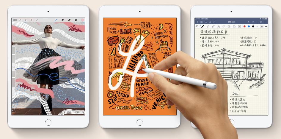 4月21日不止发布iPad Pro,iPad全系产品都有望更新