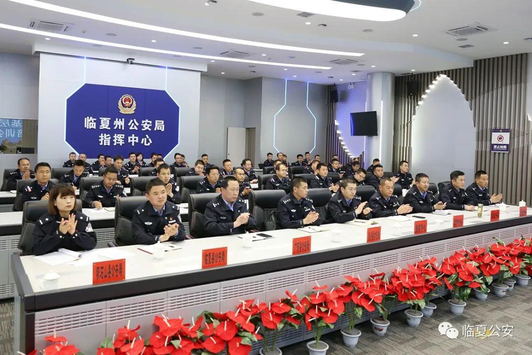【全警实战大练兵】州公安局举办全州公安机关 基层基础工作业务培训班